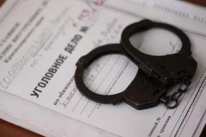В Московской области возбуждено уголовное дело по факту невыплаты зарплаты сотрудникам ООО «Серпуховский лифтостроительный завод»