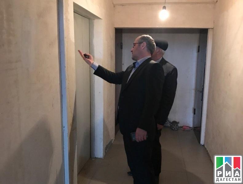 Фонд капремонта Дагестана проверил состояние лифтов, установленных в рамках программы