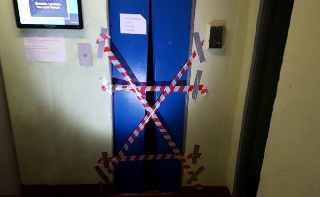 В Москве перед судом предстанут бывшие сотрудники организации, осуществляющей техобслуживание лифтов в домах Коньково