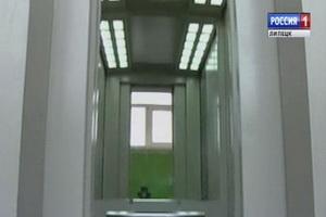 В течение 2017 года в многоквартирных домах Липецкой области планируется заменить 145 лифтов