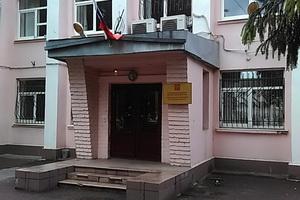 Следственными органами Следственного комитета РA по Брянской области завершено расследование уголовного дела в отношении директора ООО «Сервис-лифт» Зинаиды Володиной