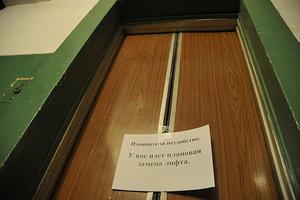 В Орле по рекомендации ФАС аукцион на замену лифтов проведут заново