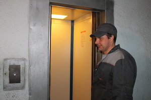 Курганское УФАС России выявило нарушения при проведении торгов на замену лифтов в Курганской области