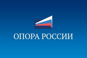 Состоялось совещание Евразийской экономической комиссии по Перечню стандартов к техническому регламенту Таможенного союза «Безопасность лифтов»