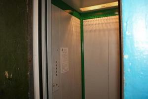 В Уфе к осени установят более ста новых лифтов в многоквартирных домах