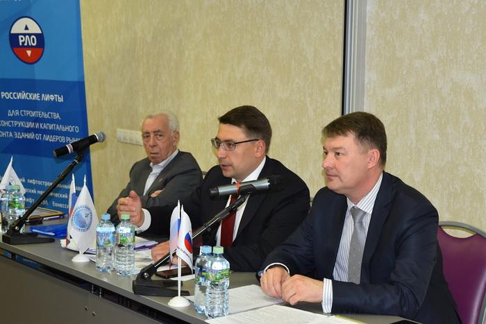 Заседание Совета Ассоциации «РЛО» и Очередное общее членов состоялись в ТГК «Измайлово»