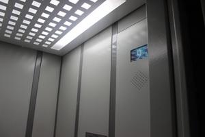 В Нижегородской области продолжается реализация программы замены лифтов