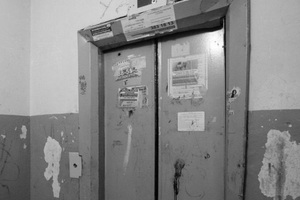 В мае этого года в стенах Саратовской областной Думы прошли заседания по проблеме замены лифтов в многоквартирных домах региона
