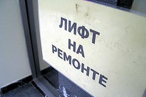 В Орловской области успешно реализуется механизм замены лифтового оборудования