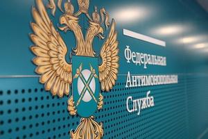 ФАС аннулировала аукцион на замену лифтов в Пермском крае стоимостью свыше 640 млн рублей