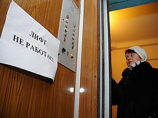 Лифты просятся на пенсию... Подъем пешком на верхние этажи большинства девятиэтажек может стать реальностью