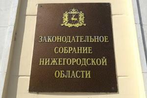 В Нижегородской области ДУКи будут обязаны в течение семи дней сообщать в Ростехнадзор о приемке лифтов по программе капремонта