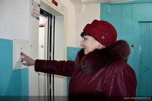 Модернизация лифтов в Алтайском крае входит в программу капитального ремонта многоквартирных домов