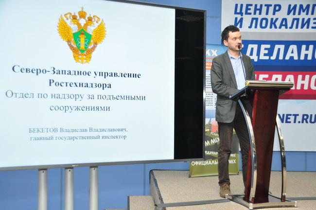 Представитель Северо-Западного управления Ростехнадзора Владислав Бекетов