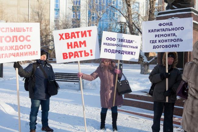 В Иркутске у правительства прошел митинг ангарчан из-за неработающих лифтов