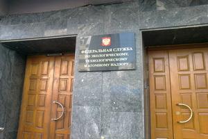 Правительство РФ сможет устанавливать порядок осуществления госконтроля над содержанием лифтов