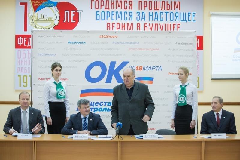 Эксперты ищут деньги КРСУ и УВЗ на выборах