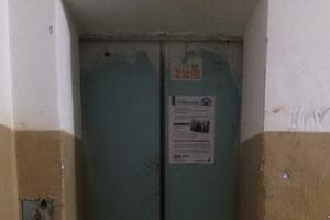 Несмотря на обещания, в Крыму так и не нашли денег на замену старых лифтов