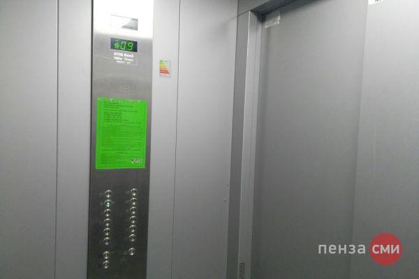 Региональный ФКР Пензенской области делает всё возможное для завершения капитального ремонта лифтов