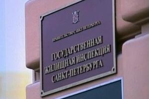 Государственный надзор над лифтами в жилищном фонде Петербурга стал темой для обсуждения на конференции по безопасности лифтового оборудования