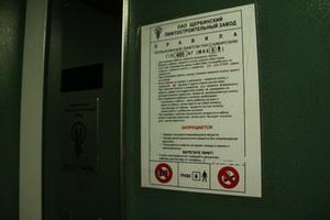 За 2019 год в Омске заменят 444 лифта в многоэтажках