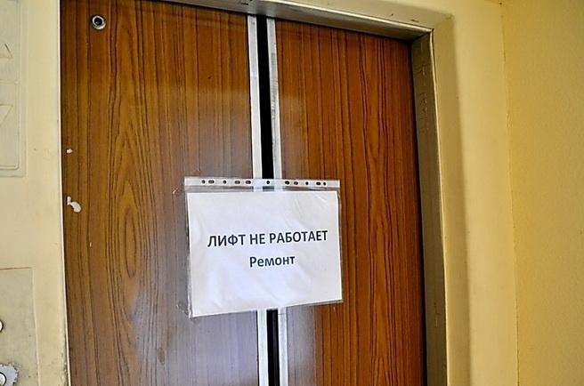 Ярославцы могут сидеть без лифтов до 15 марта: так заключен договор с подрядчиком