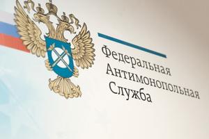 Заключение договора на замену в Пермском крае 105 лифтов с ООО «Первая лифтовая компания» приостановлено региональным Управлением ФАС