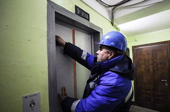 Госдума 14 февраля рассмотрит законопроект, усиливающий наказание для организаций, отвечающих за содержание подъёмников