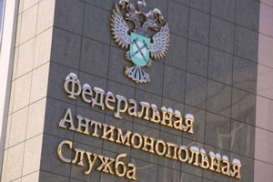 ФАС РФ отменила результаты торгов на поставку в Прикамье лифтов на 640 млн руб