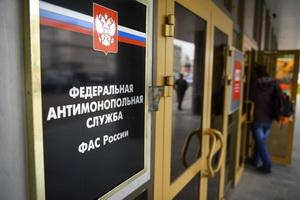 ФАС проверяет закупки Фонда капремонта Иркутской области по замене лифтов