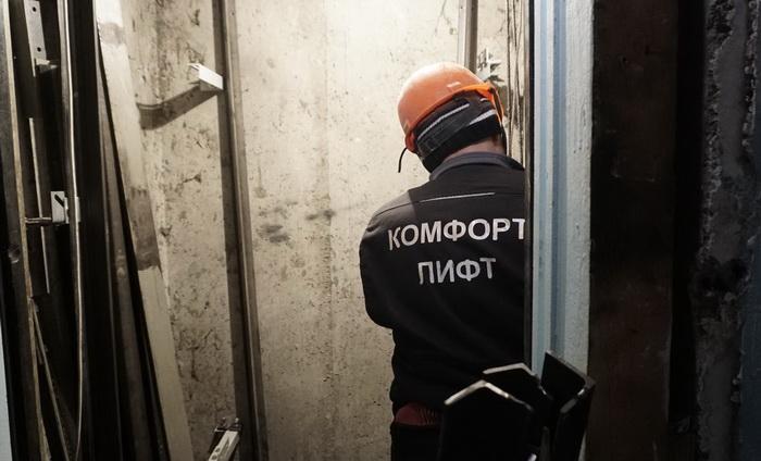 К генподрядчику программы ускоренной замены лифтов в РСО-Алания ООО «Мосрегионлифт» будут применены штрафные санкции