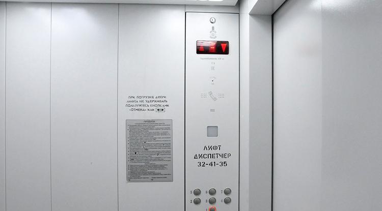 В Амурской области в 2019 году планируется заменить 160 лифтов
