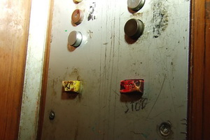 В Ярославле продолжают менять лифты. К 15 марта работы должны быть завершены, однако, этот срок вряд ли будет соблюдён