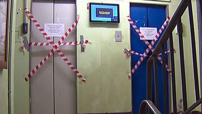 Проблемы с лифтовым обслуживанием подняли мажилисмены