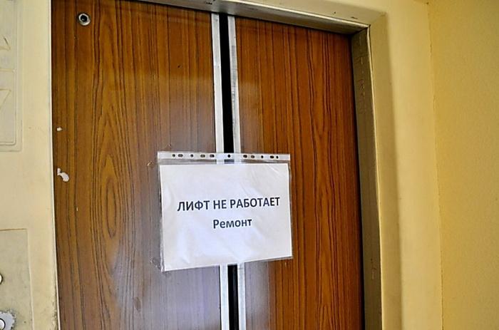 Столичный хокимият с 1 апреля займется массовой заменой лифтов в многоэтажках: какими они будут
