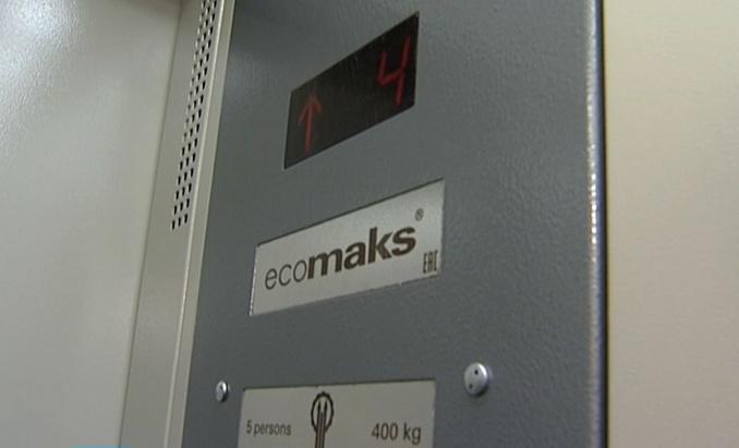 В округе реализуется программа по ускоренной замене лифтового оборудования