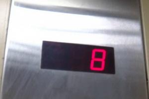 Фонд капитального ремонта объявил аукцион на модернизацию 140 лифтов в 54 жилых домах Перми, Добрянки и Чайковского