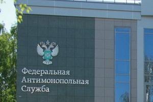 Карачаровскому механическому заводу отказали в апелляционной жалобе к Татарстанскому УФАС