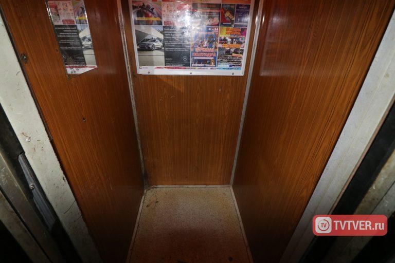 Тверской Фонд капремонта: История об организации тендерных процедур на замену лифтов