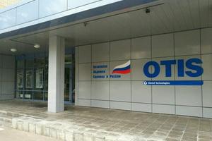 Московские власти даже за полцены не смогли продать госпакет акций производителя лифтов «МОС ОТИС»