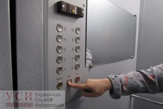 Департамент городского хозяйства просит выделить еще 400 миллионов гривен на ремонт и замену лифтов в Одессе