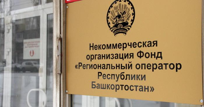 Регоператор капремонта в Башкирии вновь объявил тендеры на замену лифтов стоимостью 730 млн рублей