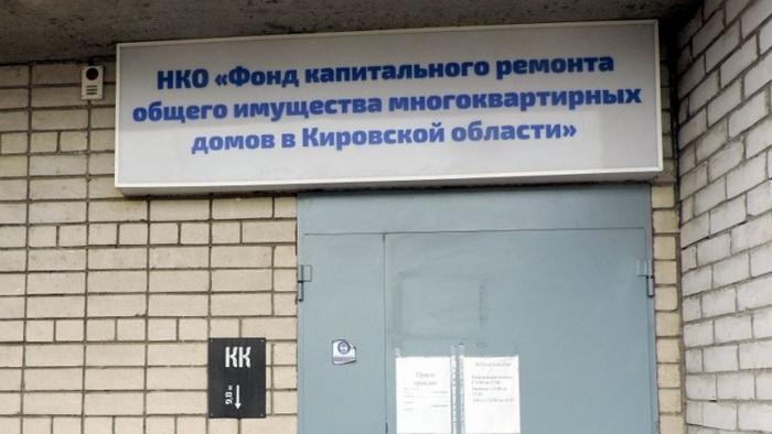 Фонд капительного ремонта Кировской области поясняет, как проводится отбор лифтов