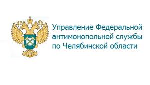 Челябинским УФАС России признано наличие антиконкурентного соглашения между Регоператором капремонта Челябинской области» и ООО «Жилкомсервис» на торгах по лифтам