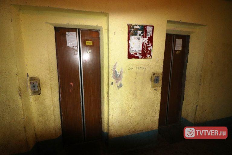В Тверской области антимонопольная служба аннулировала результаты скандального 300-миллионного тендера на капремонт лифтов
