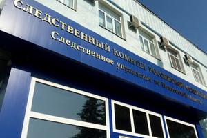 Бывший директор «Пензалифта» признан виновным в сокрытии денежных средств организации