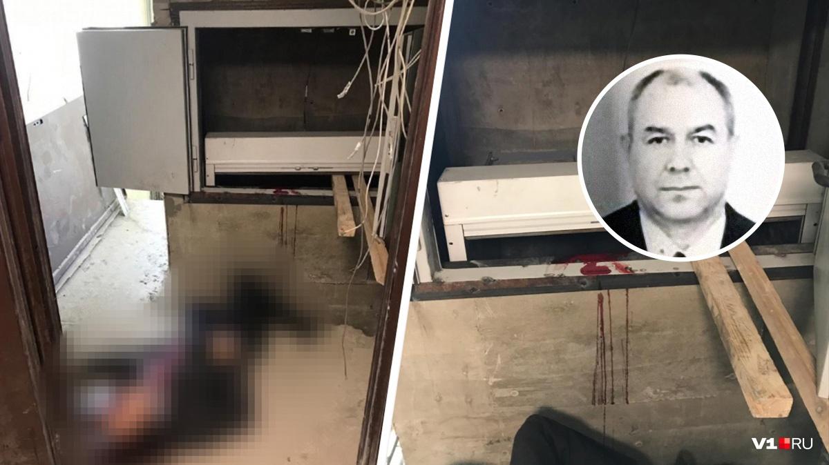 Нарушил технику безопасности: директора «СП-Лифт» насмерть раздавило лифтом на «Волгоград-1»