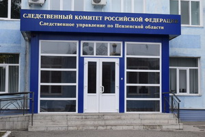В Пензенской области по информации в СМИ о задержке компанией-подрядчиком на 7 месяцев ввода в эксплуатацию лифтов организовано проведение доследственной проверки