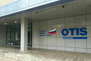 На международной выставке «Russian Elevator Week» в Москве компания ОТИС представит новый инновационный продукт