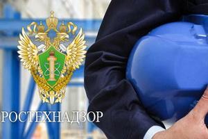 Ростехнадзор доработает документы для владельцев лифтов